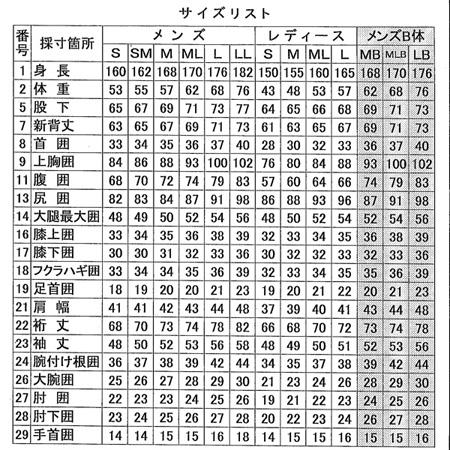 MS_210618_ORG_JKT_5.jpg