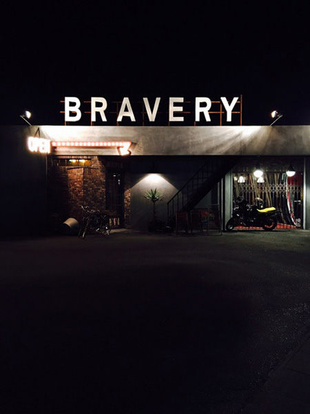 1111_Bravery_1.jpg