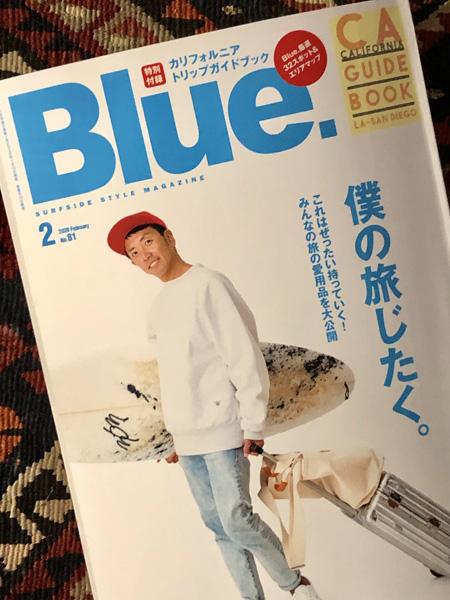 200109_BLUE_1.jpg